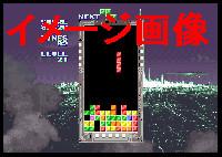 tetris0001.jpg