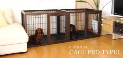 dog+cage+1_convert_20090203001402.jpg
