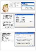 Tips_001.jpg