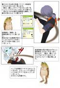 action_003.jpg