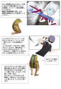 action_004.jpg