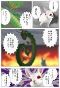 nenmatsu_001.jpg
