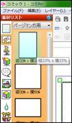 tips01_001.jpg