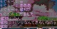 000022_20090320190402.jpg