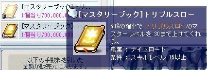 000102.jpg