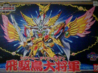 victory-daishogun