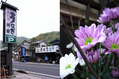 kawayasu0804soto