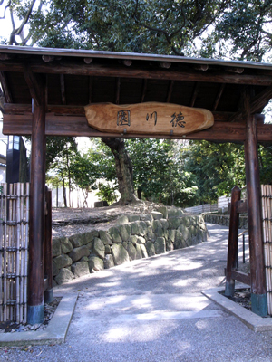 tokugawamon
