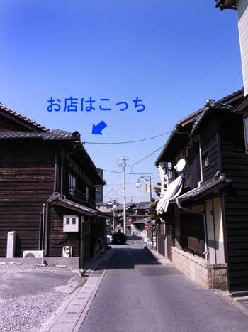 yamaheisoto
