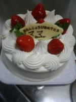 20日 ケーキ