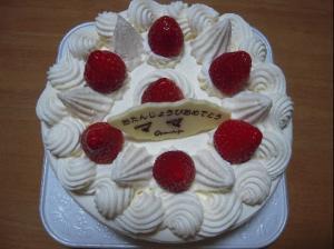 19日 誕生日