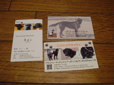 090404お土産10 (2)