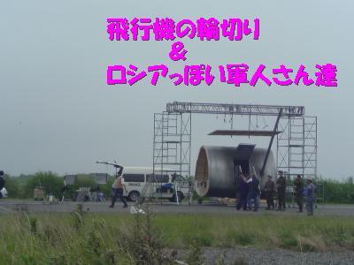 09ドラマ2