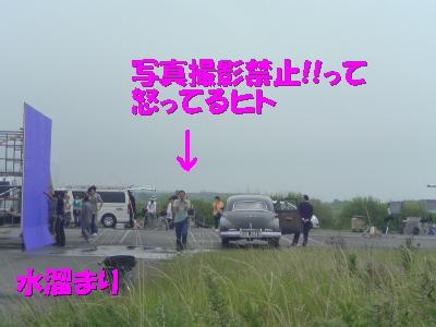 09ドラマ3