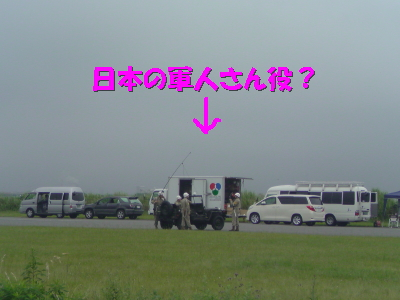 09ドラマ1