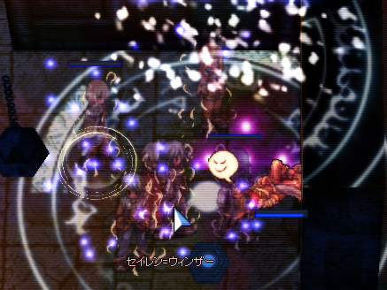 2008-12-12-Fri_03-01-15.jpg