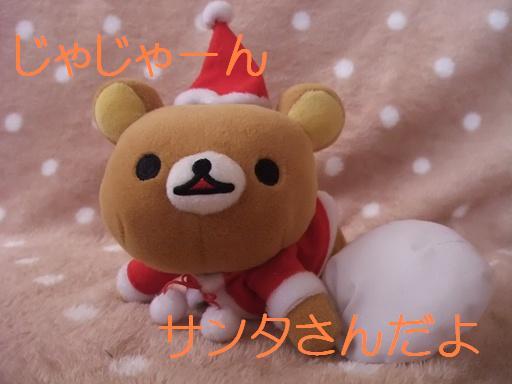 クリスマス (2)