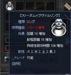 CAPT0803023.jpg