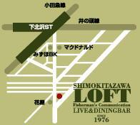 loft_20081225004838.jpg