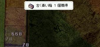blog20050830-1.jpg