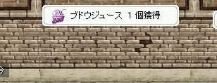 blog20050830-2.jpg