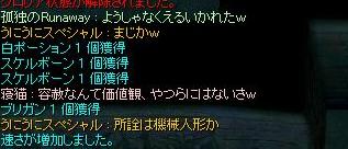 blog20050927-2.jpg
