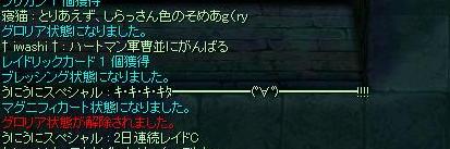 blog20050927-3.jpg