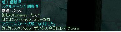 blog20050927-4.jpg