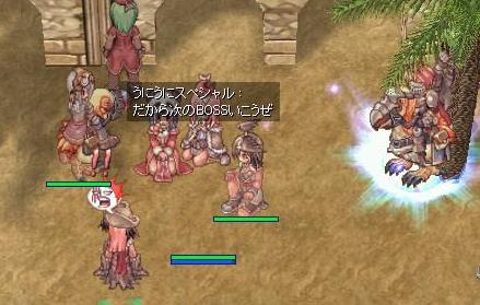 blog20051020-2.jpg