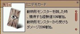 blog20051026-2.jpg