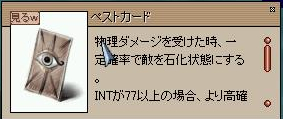 blog20051116-3.jpg