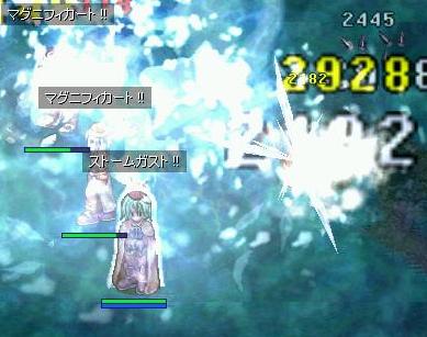 blog20051117-2.jpg