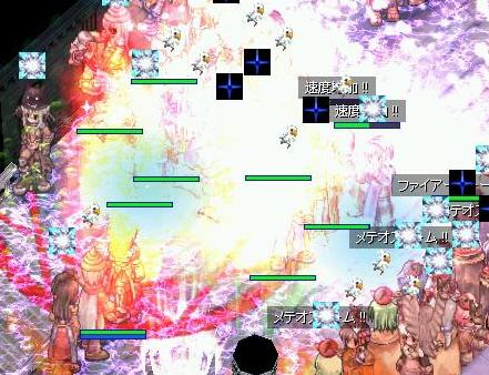 blog20051127-1.jpg
