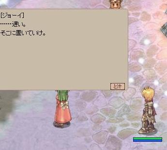 blog20051221-3.jpg