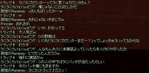 blog20060103-8.jpg