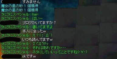 blog20060104-1.jpg
