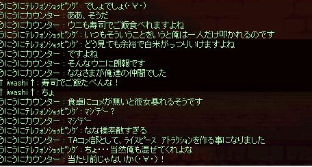 blog20060106-2.jpg