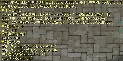 blog20060129-1.jpg