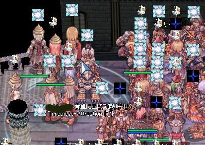 blog20060206-1.jpg