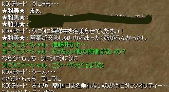 blog20060214-1.jpg
