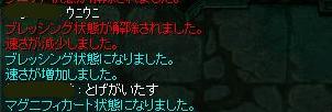 blog20060222-2.jpg
