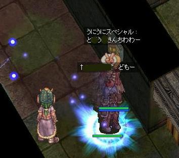 blog20060318-1.jpg