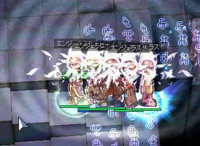 blog20060410-2.jpg