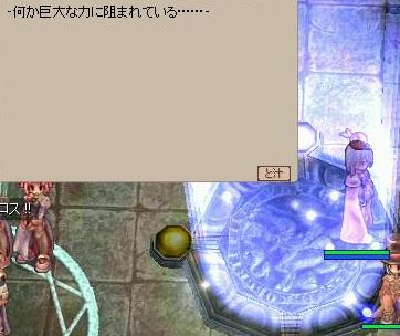 blog20060706-4.jpg