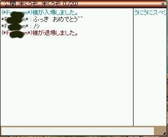 blog20060707-1.jpg