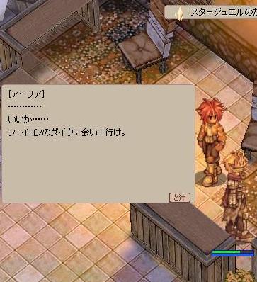 blog20060712-1.jpg
