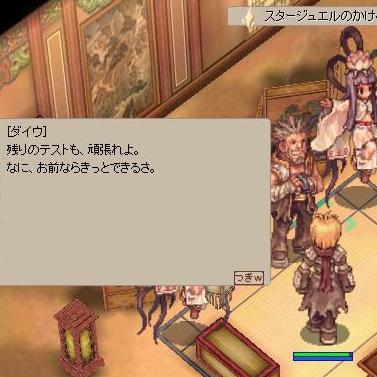blog20060712-2.jpg