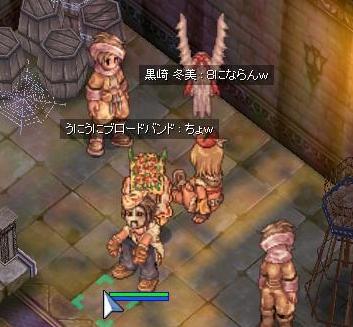 blog20060721-3.jpg