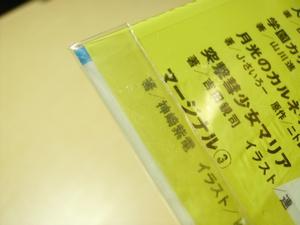 IMGP0149.jpg