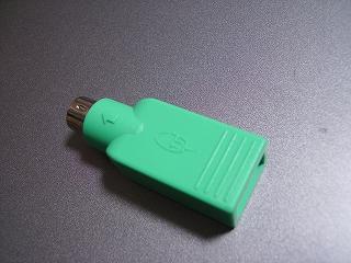 USB・PS/2変換コネクタ